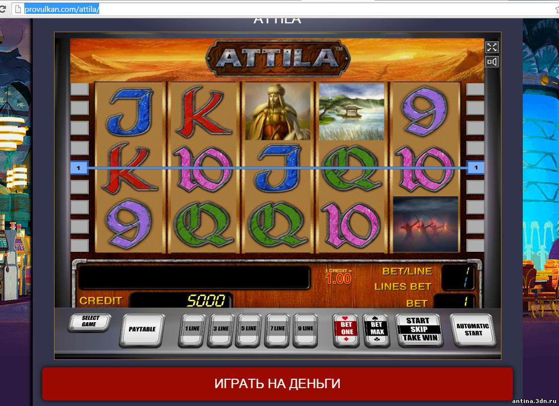 Играть В Игровые Автоматы Онлайн Бесплатно Слоты