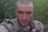 Гробов Сергей Александрович