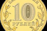 Онлайн казино депозит от 1 рубля как считать карты в казино
