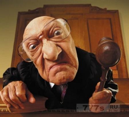 Прислал дмитрий письмо с угрозами подадь в суд !