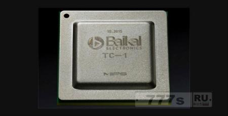 В России создан первый 28-нанометровый процессор . 2 ядра по 1,2 ГГц !
