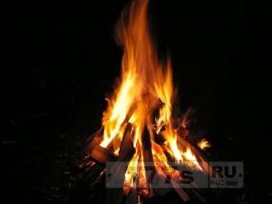 Огонь без спичек.
