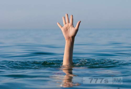 Где искать пропавшего под водой ?