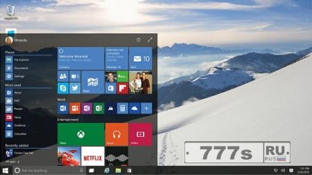 Windows может получить 7 различных версий