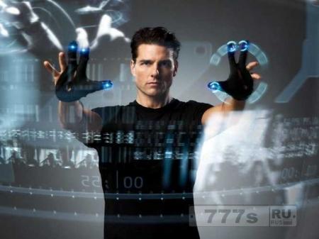 Как Технологии изменяют наш мир