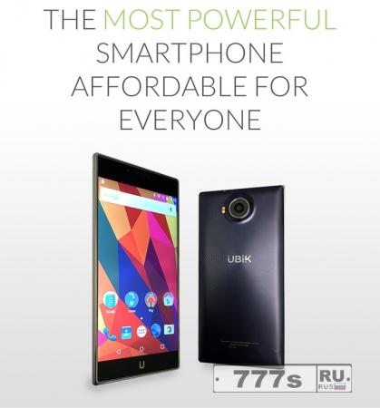 В будущем идеальный андроид смартфон - Ubik Uno