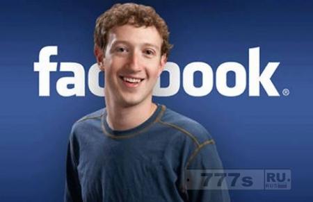 Цукерберг на 9 месте в списке самых богатых людей!