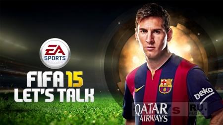 Обзор новой игры Fifa 15