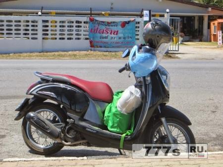 Honda Scoopy i - 110.