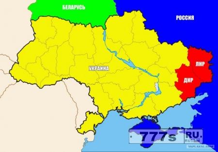 На Украине.