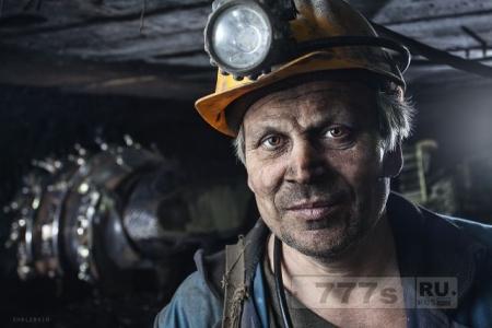 День шахтёров