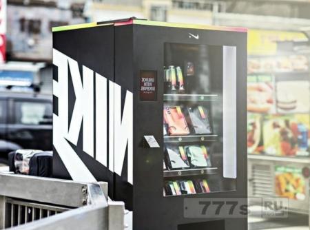 Торговые автоматы от NIKE