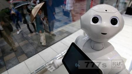 Первый робот с эмоциями
