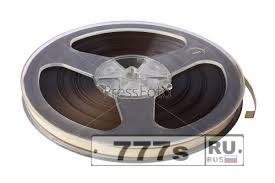 Пленка аудиокассет