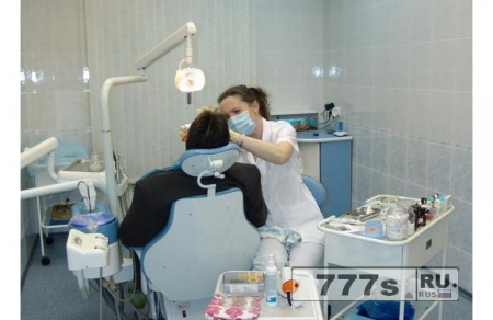 Стаматолог