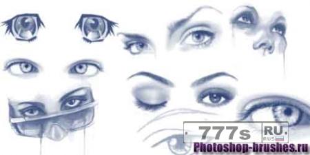 Няшные глаза