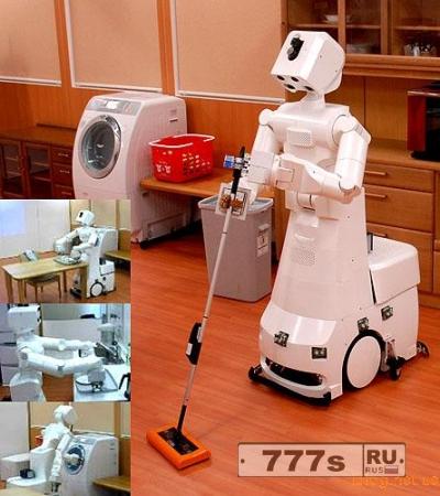 Робот уборщик