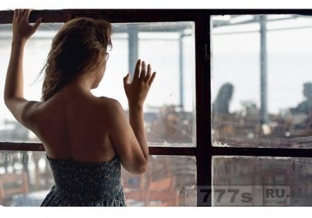 Взгляд в окно