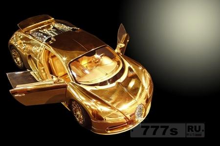 Хотите автомобиль за 2 миллиона фунтов стерлингов?