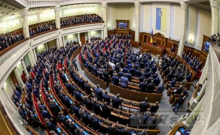 О последних политических событиях в Украине.