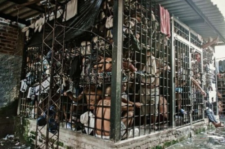 Сальвадор, тюрьма «Марион».