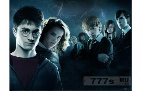 Серия фильмов о Гарри Поттере