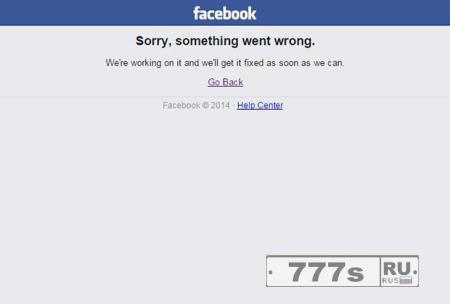 Произошел сбой в работе facebook