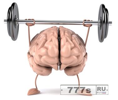 Как заставить работать мозг эффективней?