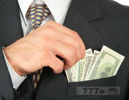Активы богатых граждан будут засекречены