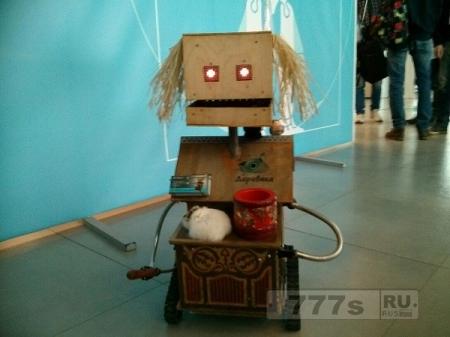 Выставка роботов в Сколково.