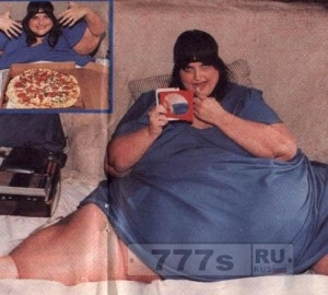 Самая толстая женщина.