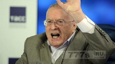 Предложение Жириновского.