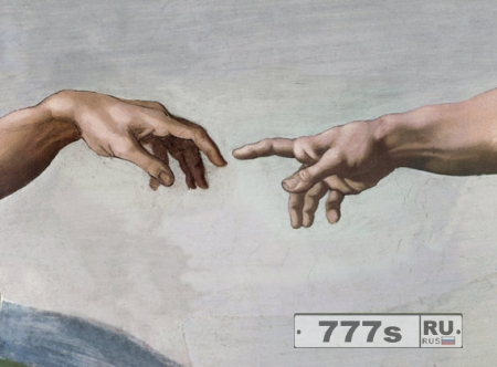 Сериал «Десница бога»