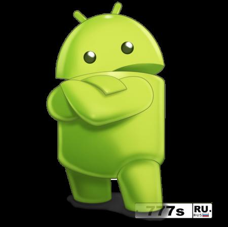 Смартфоны на базе Android поражает опасный вирус
