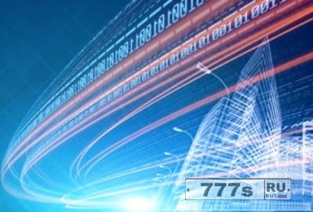 Новые технологии позволят увеличить скорость передачи информации в сотни раз