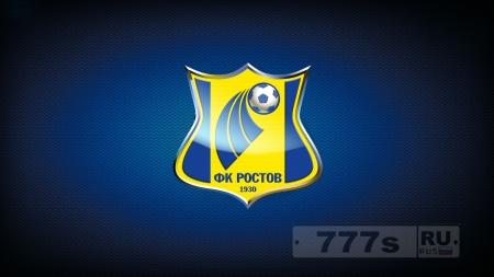 Станет ли чемпионом ФК «Ростов»?