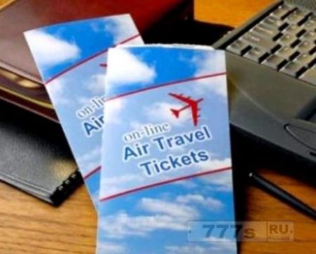 Стоимость авиабилетов повысится в ближайшие часы
