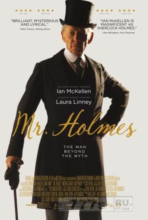 Фильм «Мистер Холмс»