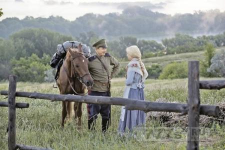 Новый сериал на «Россия 1»