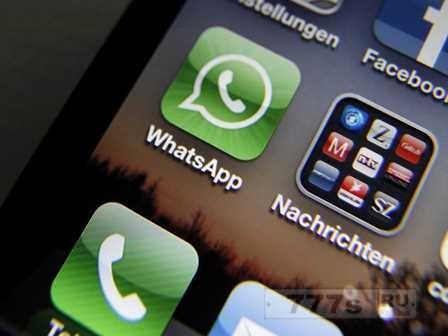 WhatsApp помогает мошенникам опустошать банковские счета пользователей