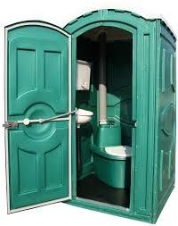 Похититель туалета