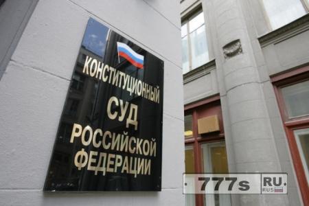 Теперь в России исполняются только российские законы