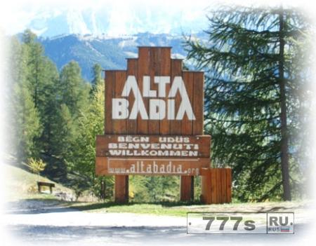 Курорт Альта Бадиа приглашает провести отпуск с пользой для здоровья