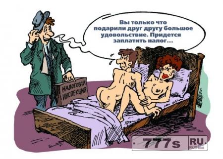 В Белоруссии вводят подоходный налог на подарки от ухажеров