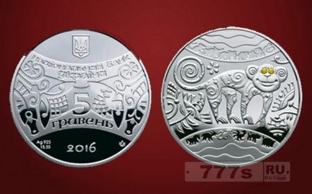 На новых украинских монетах появится изображение обезьяны