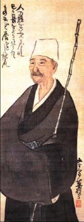 Мацуо Басё - создатель жанра хокку