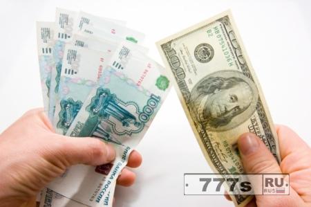 Центробанк вводит новые правила на обмен валюты