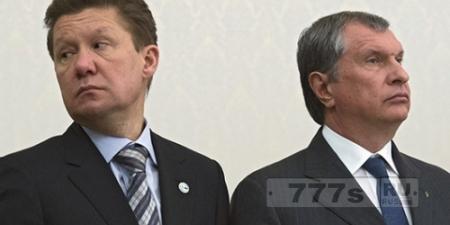 Газпром гуляет, а Роснефть нет