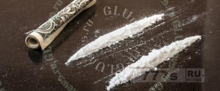 Невольный кокаинист
