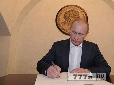 Российские политики получили новогодний дар от Президента